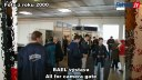 BAEL: Veletrh Elektrotechnika 2000