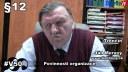 V50 §12 Pokud jde o seriózní podnik, ten své zaměstnance školí, říká Ján Meravý